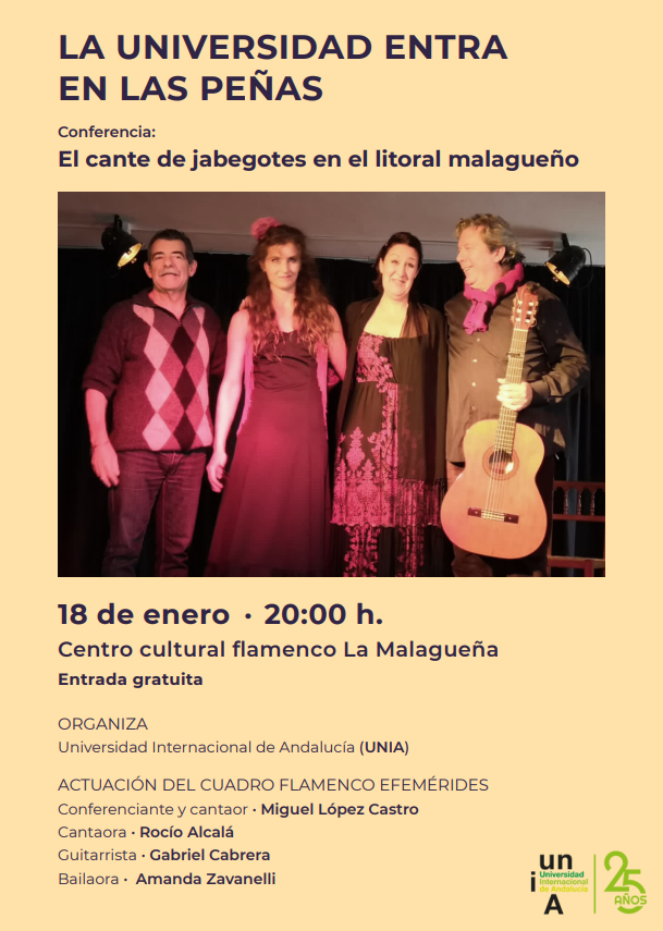 universidad penas flamencas
